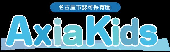 UPBEATの/名古屋市認可小規模保育事業